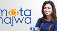 Gedung Kemahasiswaan, Berita UIN Online— Program talkshow Metro TV bakal […]