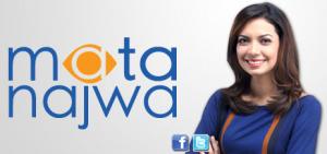 Mata Najwa Bakal Singgahi UIN Jakarta