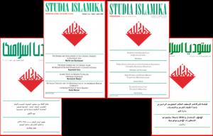 Jurnal Studia Islamika