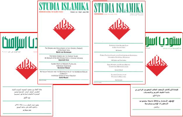Studia Islamika Raih Peringkat Q1