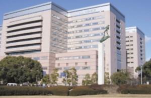 Kyushu University, Jepang