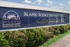 Mahasiswa dan Dosen USIM bakal kunjungi FU UIN Jakarta