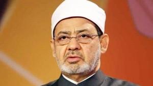Grand Sheikh Al-Azhar Kunjungi UIN Jakarta