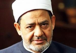 Inilah Makna Pidato Grand Syaikh al-Azhar di UIN Jakarta (Update)