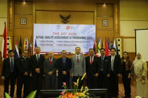 UIN Jakarta menjadi Perguruan Tinggi Keagamaan Islam Negeri (PTKIN) pertama yang disertifikasi ASEAN University Network-Quallity Assurance (AUN-QA). Sertifikasi diharap menjadi pintu awal rekognisi regional-global terhadap UIN Jakarta dan perguruan tinggi keagamaan Islam nasional.
