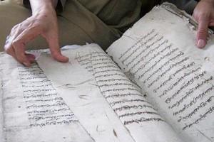 Manuskrip Islam Nusantara