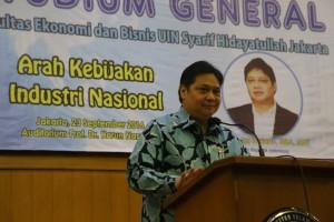 UIN Jakarta-Kemenperin Siap Berkolaborasi Kembangkan Inkubator Bisnis