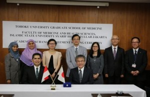 Delegations from the Faculty of Medicine and Health Sciences (FKIK) UIN Jakarta make a visit to Graduate School of Medicine Tohoku University Japan, Thursday (9/29).