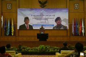 Panglima TNI Jenderal Gatot Nurmantyo memberikan Kuliah Kebangsaan di UIN Jakarta. Acara yang mengangkat tema Menguatkan Kebhinekaan Untuk Indonesia Maju dan Berkeadaban tersebut dilaksanakan di Auditorium Harun Nasution kampus I UIN Jakarta, Selasa (29/11).