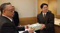 Taipei, Taiwan, Berita UIN Online– Pemerintah Taiwan melalui Taipei Economic […]