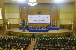 UIN Jakarta Will Hold the 102nd Graduation Ceremony