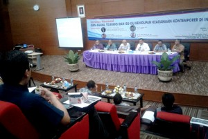 Pusat Pengkajian Islam dan Masyarakat (PPIM) UIN Jakarta, mengadakan Seminar Publikasi Nasional penelitian yang bertajuk Guru Agama, Toleransi, dan Isu-isu keagamaan Kontemporer di Indonesia. Acara berlangsung di Ruang Teater Prof. Dr. Zakiah Daradjat, Kamis (15/12).