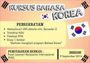 Kursus bahasa Negeri Ginseng tahun 2016 resmi ditutup, Minggu (08/01). Kursus yang diikuti sedikitnya 24 mahasiswa aktif ini bertujuan meningkatkan kemampuan bahasa asing terutama Korea bagi mahasiswa UIN Jakarta.