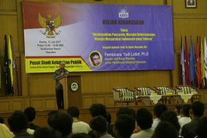 Rektor: Produk KKN Diharapkan Menghasilkan Perubahan