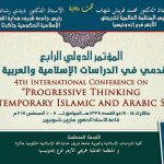 4 Th International Conference On Progressive Thinking In Contemporary Islamic and Arabic Studies...2