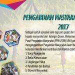 PPM Award 2017