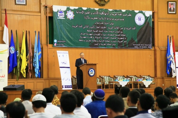 FAH UIN Jakarta Holds Arabic Conference and Festivals
