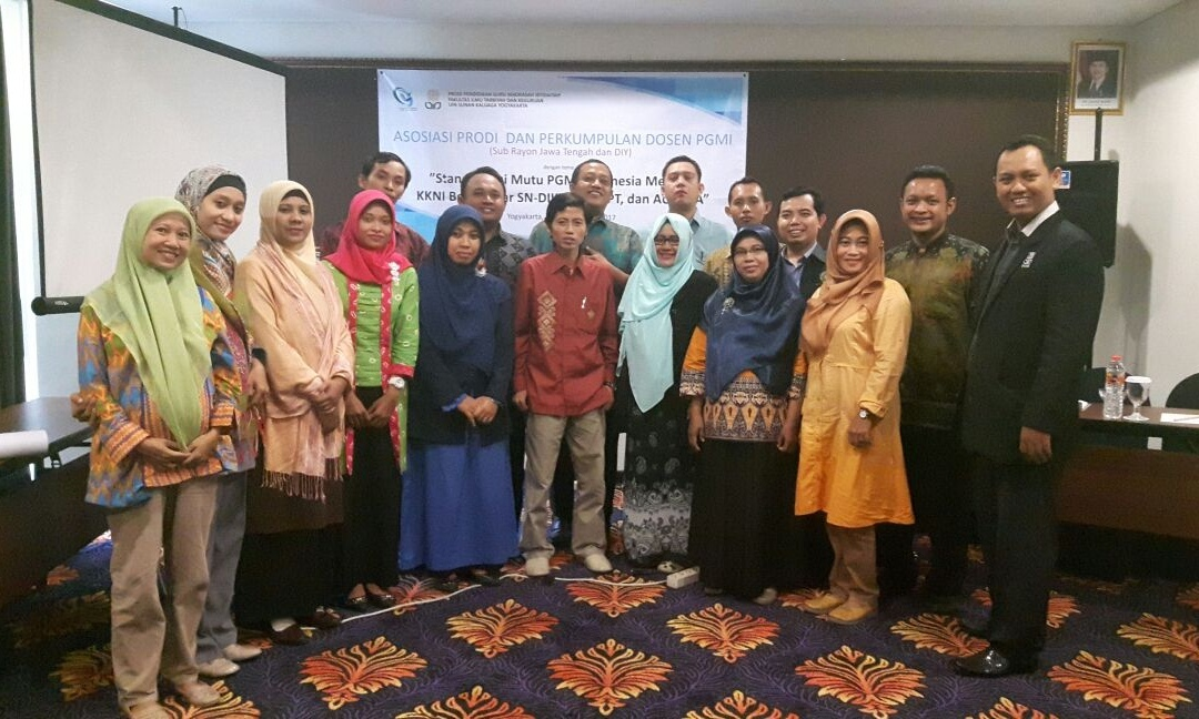 Chairman of PD PGMI Inaugurated PD PGMI Indonesia Board for 2017-2022 Period