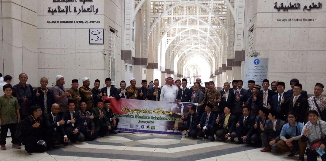 FST UIN Jakarta-Umm Al-Quro Jalin Kerjasama
