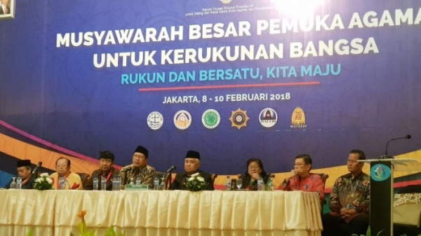 Statement of UIN Jakarta on Harmony in Indonesia