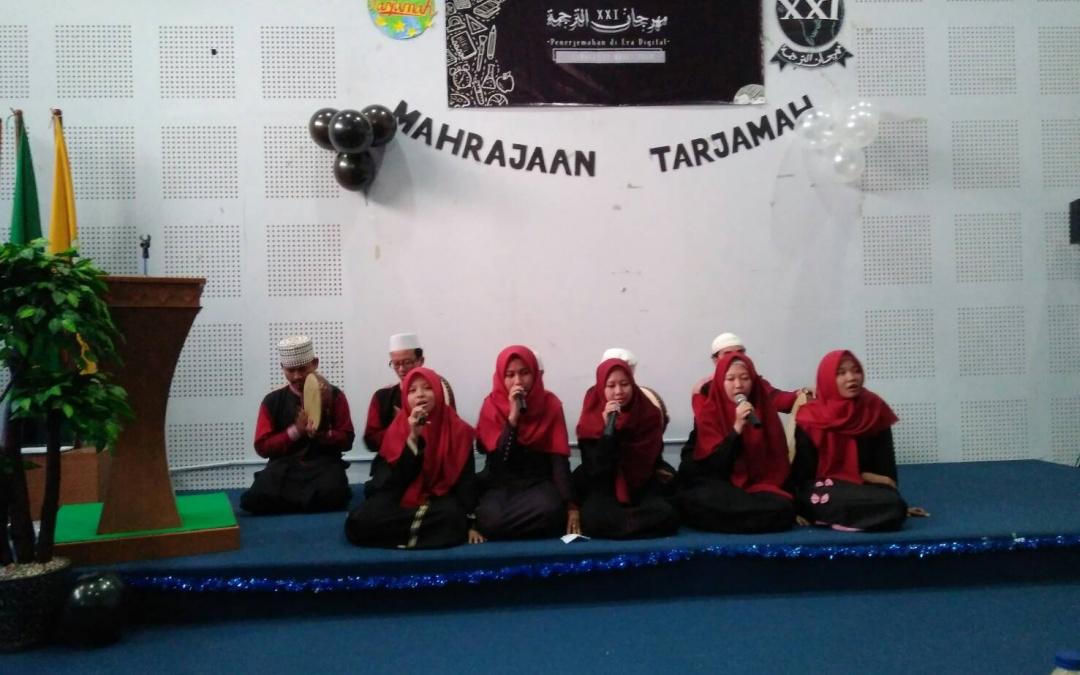 HMJ Tarjamah Holds the 21th Mahrajaan Tarjamah