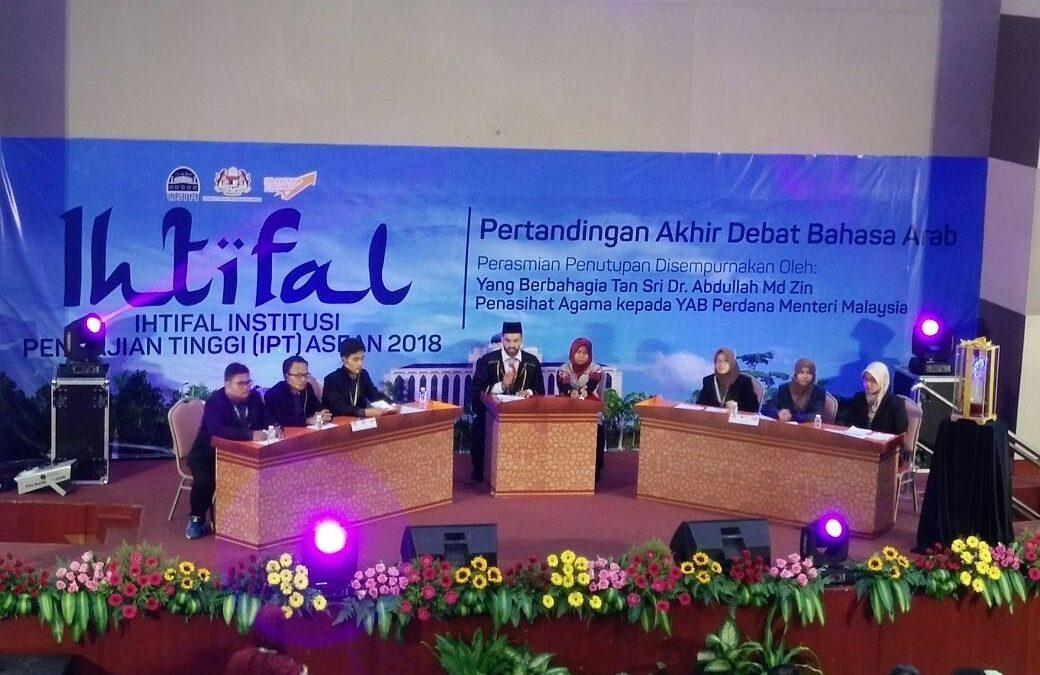 UIN Jakarta Students Achieve Various Awards at IHTIFAL 2018 Malaysia