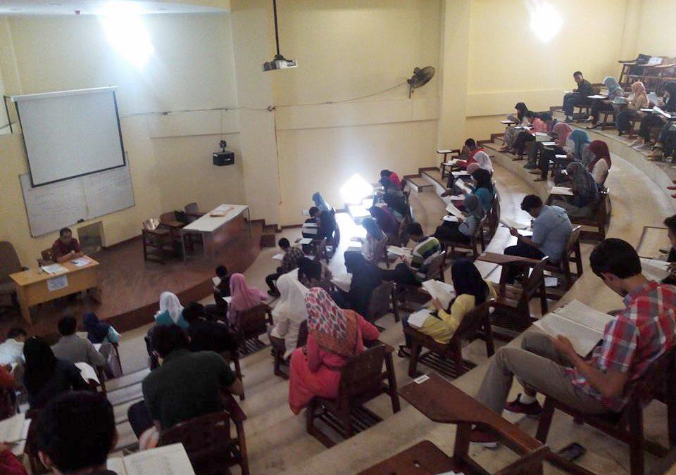 Pendaftar Sementera Ujian Mandiri Capai 17.000 Peserta