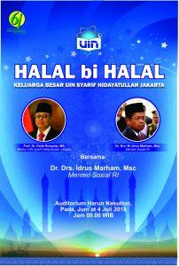 Halal bi Halal Keluarga Besar UIN Syarif Hidayatullah Jakarta @ Auditorium Harun Nasution, Kampus I UIN Syarif Hidayatullah Jakarta   Banten   Indonesia