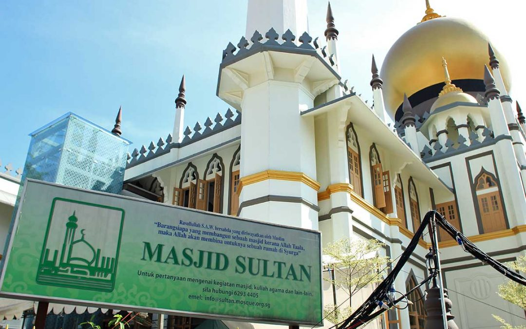 UIN Jakarta Extends Islamic Teaching to Singapore