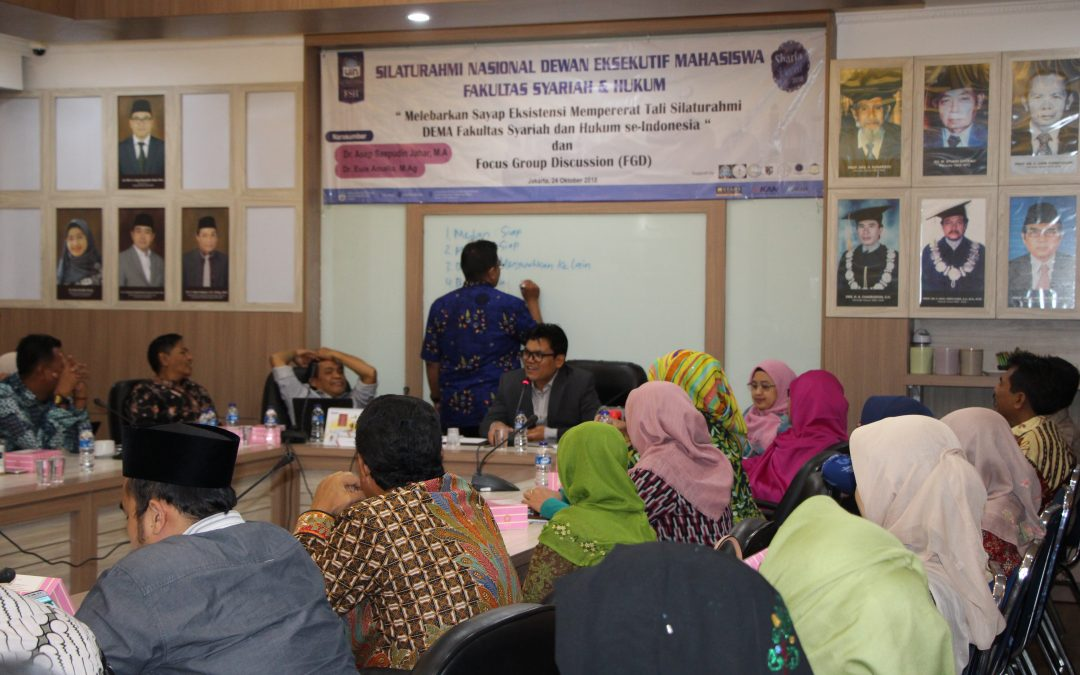 Forum Dekan FSH se-Indonesia Bahas Perkembangan Ilmu Syariah
