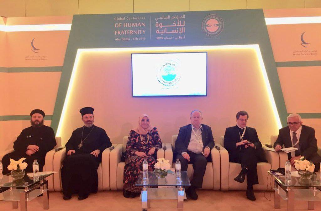 """رئيسة جامعة UIN جاكرتا تصبح ضيفا متحدثاً في """"المؤتمر العالمي للأخوة الانسانية"""""""