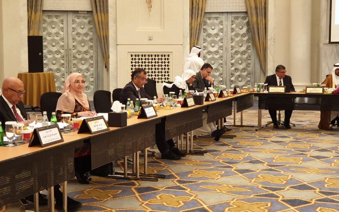 رئيسة جامعة جاكرتا تحضر مؤتمر رابطة الجامعات الإسلامية في مكة المكرمة