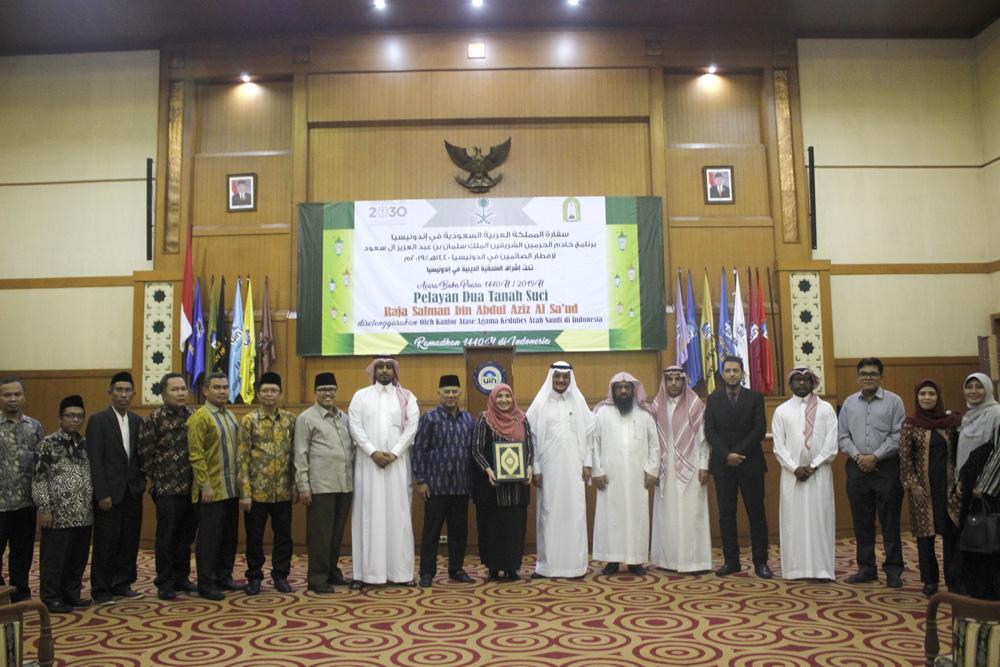 UIN Jakarta-Royal Kingdom of Saudi Embassy holds iftar