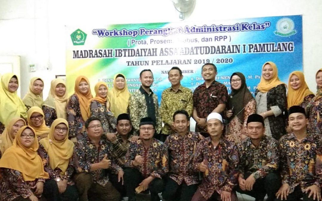 PGMI Perkuat Konten Administrasi Kelas untuk Guru Madrasah