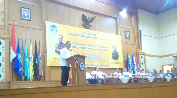 وزير الشؤون الاجتماعية: تحديات الثورة الصناعية 4.0 ، يتم استبدال الطاقة البشرية يالتشغيل الآلي.