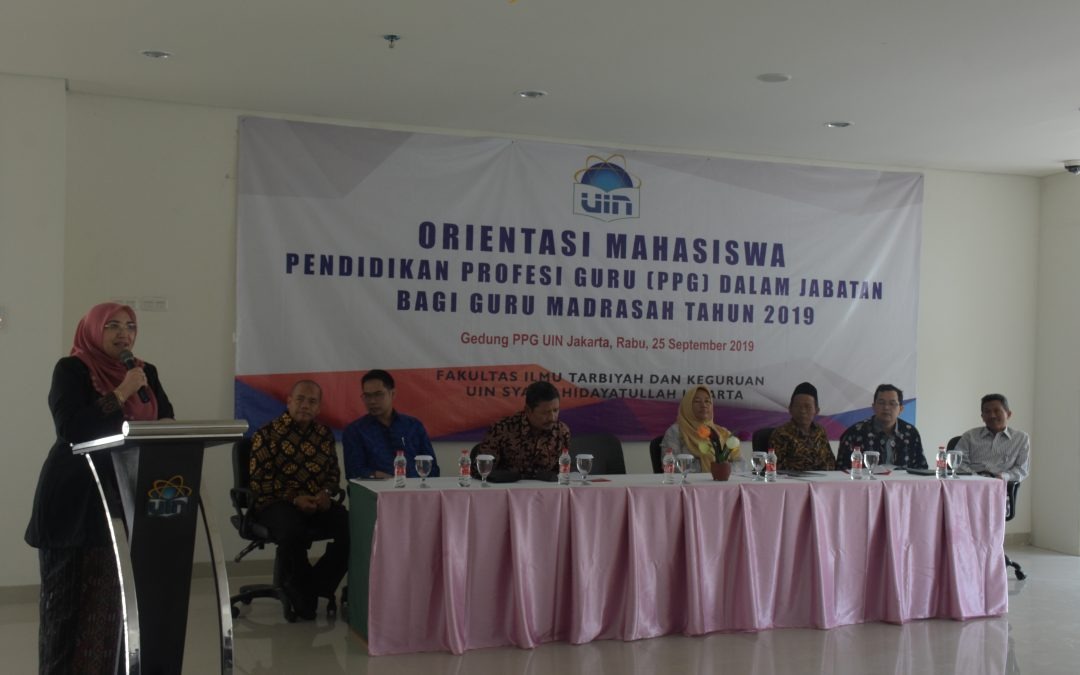 Rektor UIN Jakarta Motivasi Guru-Guru Peserta PPG