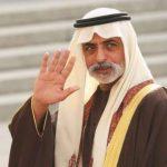 Menteri Toleransi UEA Syekh Nahyan bin Mubarak Al Nahyan Akan Kunjungi UIN Jakarta