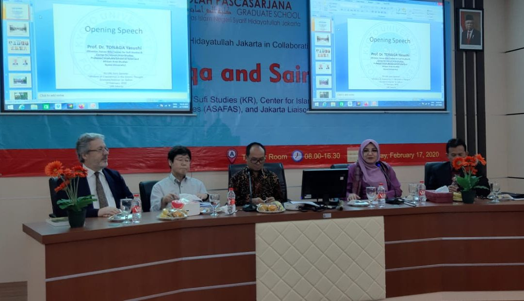 Japanese higher education interested in Sufism studies