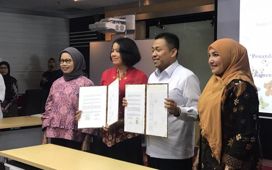 NICT is expected to support the IT development of UIN Jakarta