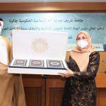 UAE delegation visits UIN Jakarta