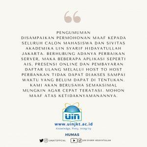 Informasi mengenai perbaikan server UIN Jakarta
